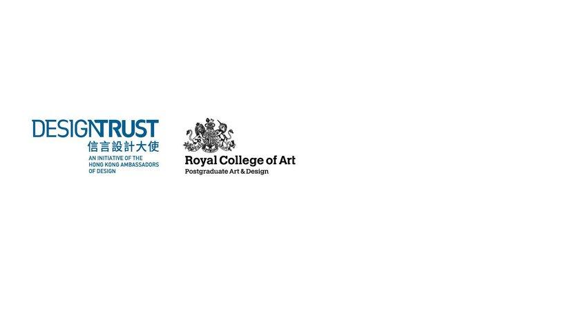 Design Trust and RCA logos
